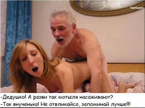 эротические фото приколы: